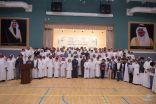 مبادرة أرامكو للعلوم 2018 ( ( STEM  تختتم بمشاريع إبداعية في الشرقية
