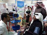 على مدار ثلاثة أيام … مستشفى مدينة العيون يشارك في الملتقى للفرق التطوعية بالاحساء