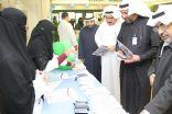 مستشفى الملك عبدالعزيز للحرس الوطني ينشر أهمية سلامة استخدام الأدوية
