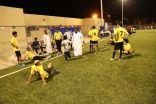 بالصور .. التموين يفوز على الأمن في بطولة مستشفى الولادة لكرة القدم بالأحساء