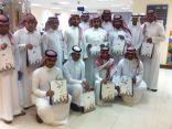 بالصور .. النادي الاجتماعي بثانوية الملك خالد يزور صندوق تنمية الموارد البشرية