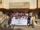 بالصور .. مدرسة الصفا المتوسطة تعيش السعودية