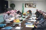انعقاد الاجتماع التحضيري لبرنامج جلوب البيئي برئاسة المساعد للشؤون التعليمية