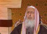 ندوة عن ( خطر تنظيم داعش ) تحظى بتعليق سماحة مفتي عام المملكة