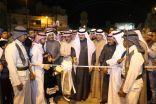 أمانة الاحساء تُطلق مهرجان ( سوق القيصرية ) بحضور 4 آلاف زائر