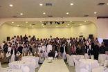 بالصور .. مجلس أسرة العديل يقيم لقاءه السنوي