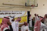 برنامج إختباري متعة بمدرسة الملك خالد الثانوية بالهفوف
