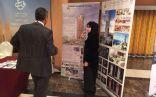 """""""طالبة سعودية """" تعرض تصميم لبناء برج  بجدة يوفر الكهرباء بنسبة 100%"""