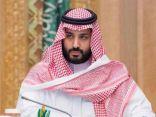 وكالات وصحف عالمية تتناول ملامح خطة محمد بن سلمان الاقتصادية