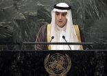 بدء أعمال الاجتماع الموسع للمعارضة السورية السياسية والمسلحة بالرياض