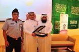 مستشفى الإمام عبدالرحمن بن فيصل يقيم ندوة توعوية بسرطان الثدي