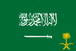 """"""" المملكة """" تصنف نشطاء وقيادات وكيانات تابعة لحزب الله و تفرض عقوبات عليها"""