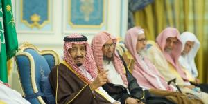 خادم الحرمين يستقبل أصحاب السمو الأمراء ومفتي عام #المملكة وأصحاب الفضيلة العلماء