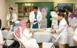 مستشفى الملك عبدالعزيز التابع للحرس الوطني ينظم فعالية الأسرة والسكري