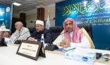 مؤتمر الحج السنوي لرابطة العالم الإسلامي : الحضارة الإسلامية تجمع بين الثراء والانفتاح والانضباط