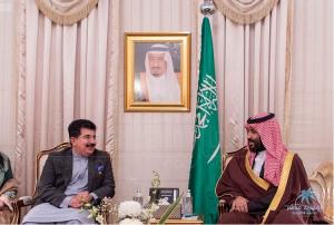 ولي العهد يلتقي برئيس مجلس الشيوخ و قائد الجيش الباكستاني