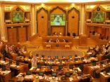 """"""" الشورى """" يرفض اتفاقية توظيف العمالة البنجلاديشية"""