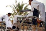 """#الملك_سلمان يوجه بمنح """"ذوي الاحتياجات الخاصة"""" 150 ألف ريال بدلا من السيارة"""