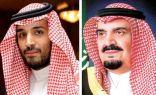 برقية أبوية من الأمير مشعل بن عبدالعزيز لوزير الدفاع.. ورد سموه عليها