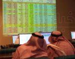 سوق الأسهم السعودية يغلق مرتفعاً عند مستوى 8678.88 نقطة