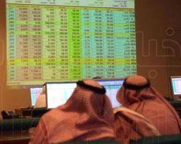 """مؤشر """"الأسهم السعودية"""" يغلق مرتفعاً عند 7971.14 نقطة"""