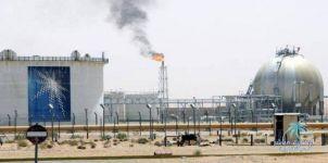 """""""أمن الدولة"""": استهداف محدود لمحطتَي الضخ البترولية التابعتيْن لـ """"أرامكو"""""""