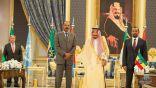 #خادم_الحرمين_الشريفين يرعى اتفاقية السلام بين إريتريا وإثيوبيا