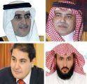 السير الذاتية لـ 7 وزراء في التشكيل الحكومي الجديد