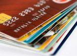 """"""" تحذير """" غير رقم بطاقتك المصرفية السري بعد عودتك من خارج #المملكة"""