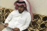 معلم بالأفلاج يطالب بلجنة وزارية للتحقيق معه