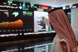 """""""الأسهم السعودية"""" يغلق منخفضًا عند مستوى 7853.08 نقطة"""