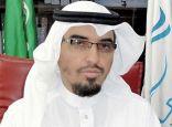 مدير جامعة الدمام يكلف المزروع رئيسا للّجنة التأسيسية لكلية الشريعة والقانون