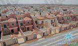 التمويل السكني الجديد يقفز إلى 5.65 مليار ريال في ثلاثة أشهر