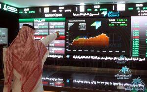 سوق الاسهم يتراجع بـ0.8 % دون الـ8400 نقطة