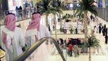 """""""مصلحة الاحصاءات العامة"""" سكان السعودية اكثر من 30 مليون بنهاية 2014"""