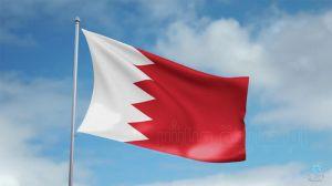 البحرين تستنكر الاعتداء على المنشأت النفطية