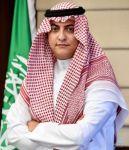 """""""الهاجري"""": رسالة الرياض للعالم في قمة العشرين .. الإنسان أولًا"""