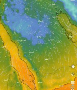 موجة شديدة البروردة تضرب #المملكة الأربعاء وتستمر لأيام
