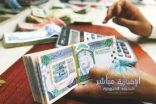 """""""البنوك السعودية"""": ربط القروض الشخصية بالراتب والمصاريف اليومية والشخصية والسجل الائتماني في سمة"""