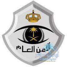 شرطة #الدمام تلقي القبض على تشكيل عصابي