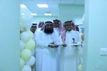 مستشفى الملك فيصل يقيم معرض عن هشاشة العظام ويفعل عيادة العظام