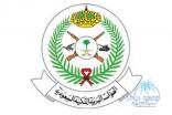 القوات البرية تعلن عن توفر ٢٦ وظيفة شاغرة