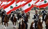 المملكة توقف المساعدات العسكرية للجيش والأمن اللبنانيين