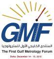 """"""" جويك """" : المنتدى الخليجي الأول للمترولوجيا في الدوحة ديسمبر المقبل"""