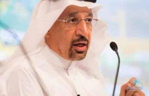"""وزير الطاقة يعلن تعرض وحدة للغاز الطبيعي في حقل الشيبة لاعتداء """"درون"""" مفخخة"""