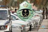 المرور يطالب السعوديات بـ4 أمور مهمة قبل قيادة المركبات