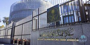 """السفارة #السعودية في #بيروت : تحذر من """"مجهول"""" ينتحل صفة أمير"""