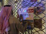 """"""" الاتصالات السعودية """" : لا صحة لإغلاق وزارة التجارة  أي من فروعنا"""