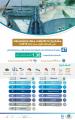 """المياه الوطنية"""" قطاع توزيع المياه ينفذ حالياً 901 مشروع مائي وبيئي في مختلف مناطق المملكة"""
