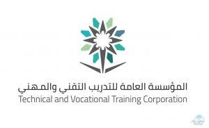 قبول أكثر من 47 ألف متدرب ومتدربة في التدريب التقني للفصل الثاني